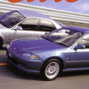 เปลี่ยนแบตเตอรี่ Honda Civic EG 3 Door แบตหมด ราคาถูก ติดตั้ง ฟรี!