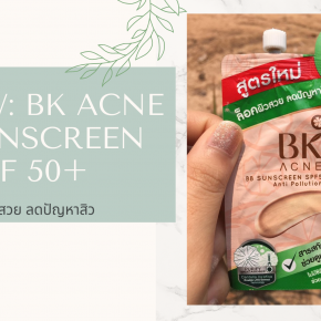 REVIEW : BK Acne BB Sunscreen SPF 50+