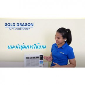 แนะนำปุ่มการใช้งาน GOLD DRAGON Air รุ่น GOLD-454