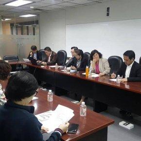 การประชุม ความร่วมมือระหว่าง REIC กับ RESAM