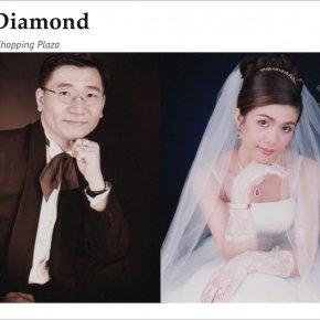 แหวนแต่งงานยุค New Normal โชคเม็ดใหญ่ของเจ้าสาว