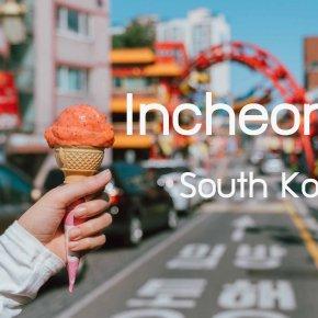 หลากหลายวัฒนธรรม หนึ่งวันที่อินชอล Incheon