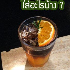 แจกสูตร Orange Coffee ชงกินเองช่วงกักตัว | โก๋กาแฟ ลำปาง