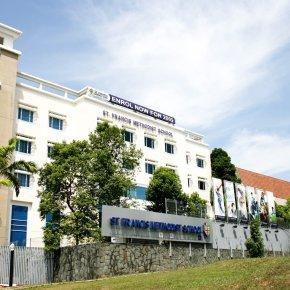 โรงเรียนมัธยม เซนต์ฟรานซิส เมโธดิสท์  St Francis Methodist Singapore School ที่สิงคโปร์