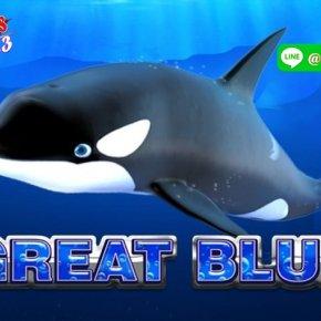 เกม GREAT BLUE ใน918Kiss918คิส