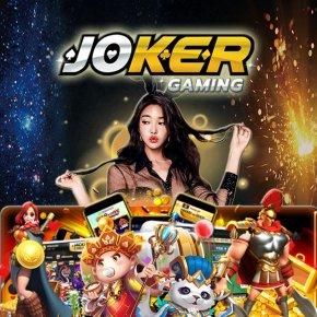 แจกเครดิตฟรี Joker123 สล็อตออนไลน์ อันดับ 1 ประจำปี 2020