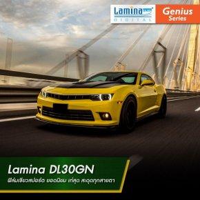 """ฟิล์มกรองแสง Lamina """"DL30GN"""" เขียวใส"""