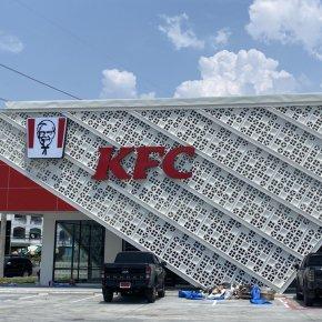 ตัวอย่างการนำบล็อกผนังช่องลม สมาร์ทบล็อค มาตกแต่งเป็นผนังฟาซาด (Facade) ให้กับร้านฟาสต์ฟู้ดชื่อดังอย่างร้าน KFC