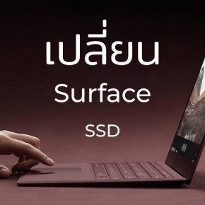 SSD Surface
