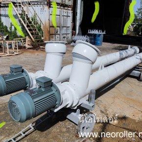 cement screw conveyor DN273