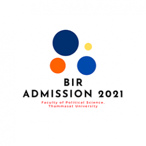 Announcement of Eligible Applicants for BIR Written Exam
