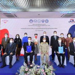 โครงการ Hug Thai Hug Phuket