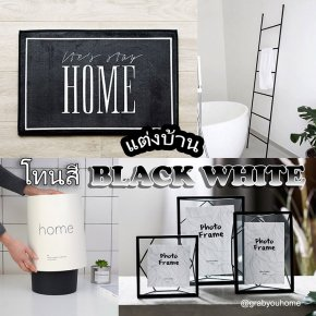 Black White Tone