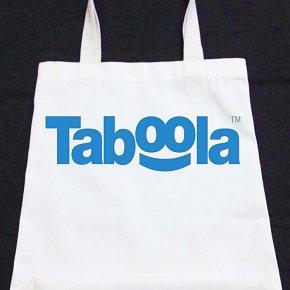 กระเป๋าผ้าดิบหูหิ้ว 8x10 นิ้ว ถุงผ้าดิบหูหิ้วแบบมีก้น