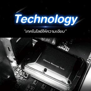เทคโนโลยีสุดล้ำ ในเก้าอี้นวดไฟฟ้ารุ่น TC-699