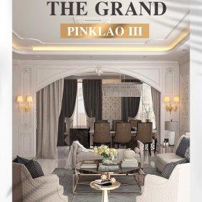 THE GRAND PINKLAO (เดอะ แกรนด์ ปิ่นเกล้า) IV