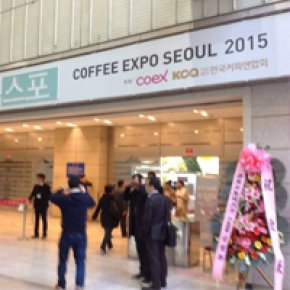 (1.4) Coffee Expo Seoul 2015