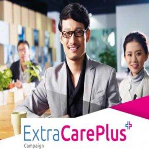 โครงการ Extra care plus สำหรับพนักงานเพิ่มเติม