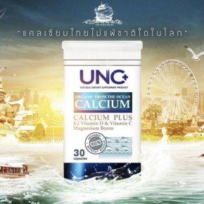 สุดยอดนวัตกรรมไทย จาก ยู้ ลูกชิ้นปลาเยาวราช สู่ UNC แคลเซียมนวัตกรรมระดับในโลก คว้า 4 เหรียญทองที่ประเทศอังกฤษ