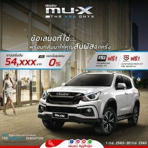 Mu-x-financial