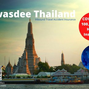 Sawasdee Thailand Inbound Travel Accident Insurance