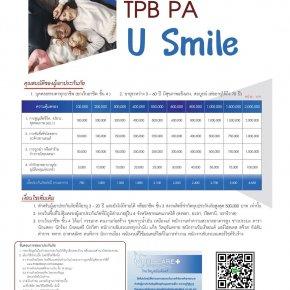 ประกันอุบัติเหตุ TPB PA  U Smile