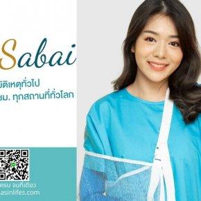 ประกันอุบัติเหตุส่วนบุคคล พีเอสบาย แผน PA Sabai