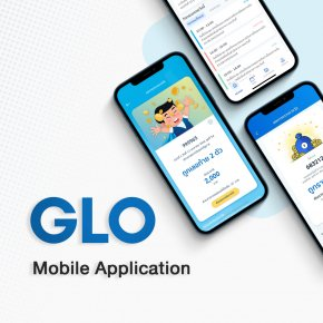 GLO Mobile Application