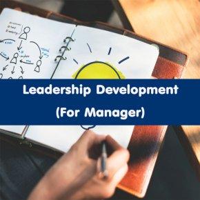หลักสูตร Leadership Development  (For Manager)