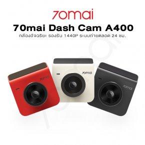 พรีวิว กล้องติดรถยนต์ Xiaomi 70mai Dash Cam A400 ดีไซน์โดดเด่นด้วยความต่างที่ลงตัว สาวก Xiaomi ไม่ควรพลาด