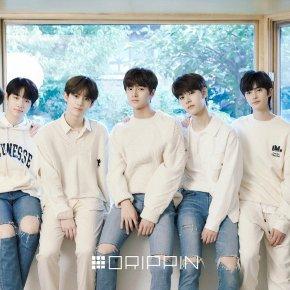 ประวัติสมาชิกวง DRIPPIN บอยแบนด์น้องใหม่ค่าย  Woollim Entertainment