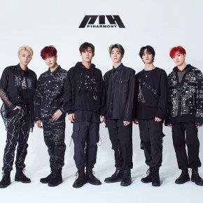 ประวัติสมาชิกวง P1Harmony บอยแบนด์น้องใหม่ค่าย  FNC Entertainment