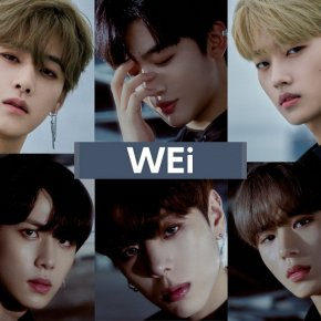 ประวัติสมาชิกวง WEi  บอยแบนด์น้องใหม่ค่าย Oui Entertainment