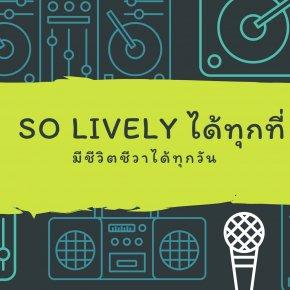 นิยาย YAOI 10 เรื่องเด็ด! สาววายห้ามพลาด (Part 2) - Solivelyth