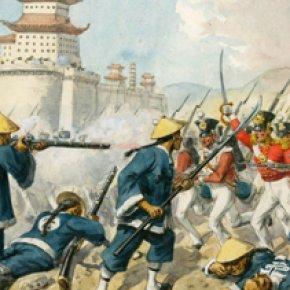 สงครามฝิ่น สมัยราชวงศ์ชิง