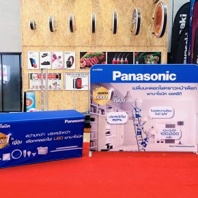 Backdrop ผ้า Panasonic