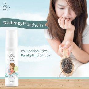 Redensyl® รีเดนซิล เทคโนโลยีใหม่ ฟื้นฟูเส้นผมให้กลับมาสตรอง