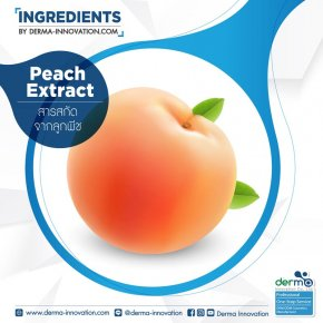 Glycolysat of Peach UP