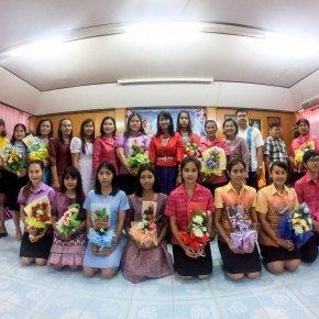 ลิงค์ดาวน์ภาพถ่าย : มุทิตาจิตและงานต้อนรับครูใหม่ 2563 กลุ่มโรงเรียนเฉลิมเกียรติ