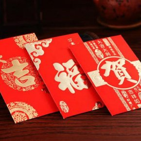 Gearing up for Chinese New Year Celebration!