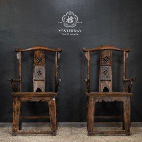 四出头椅 · เก้าอี้จีน