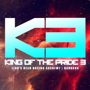 KING OF THE PRIDE FIGHT NIGHT 3