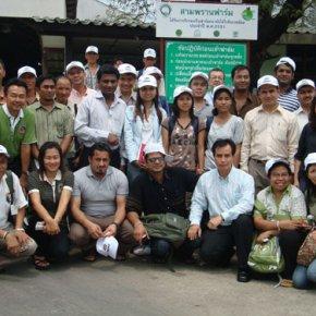รวมภาพปี 2009 สนับสนุนการศึกษาดูงานจากหน่วยงานๆ