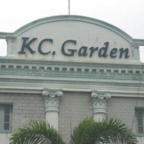หมู่บ้าน KC.Garden