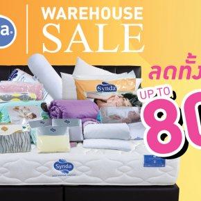 งาน Synda Warehouse Sale 2019 (ครั้งที่ 2)