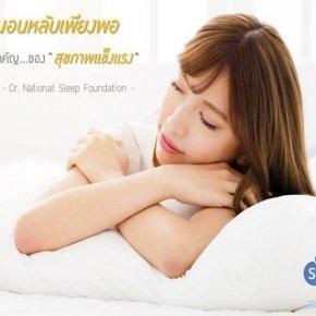 นอนหลับเพียงพอหัวใจสำคัญของสุขภาพที่แข็งแรง