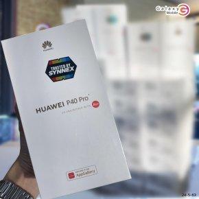 รีวิว Huawei P40 Pro  ราคาลดพิเศษ ถูก เครื่องศูนย์ไทย