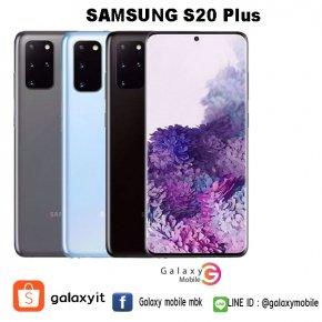 รีวิว Samsung Galaxy S20+ คุ้มราคาเพียง 20,xxx