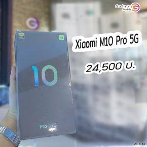 ขาย Xiaomi Mi10 Pro เรือธงสเปคเทพ Snap 865, RAM LPDDR5 ราคาถูกสุด