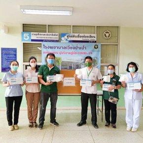 ชาตรามือบริจาคหน้ากากอนามัยให้กับ 17 โรงพยาบาลทั่วประเทศ